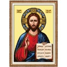 Благославящият Христос