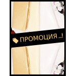 Унгарска панама ПРОМО КОМПЛЕКТ - 18 Ct, 16 Ct, 14 Ct