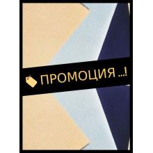 Унгарска панама ПРОМО КОМПЛЕКТ - 14 Ct